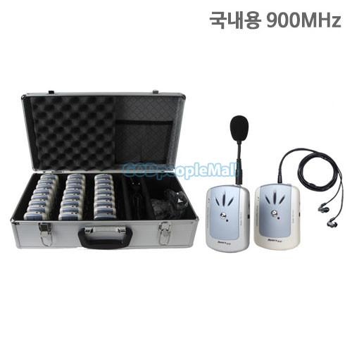 아이더준 REMOS910 무선 송수신기 패키지