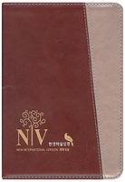 [교회단체명 인쇄] 개정 NIV 한영해설성경 특소 단본(색인/이태리신소재/무지퍼/버간디은색)