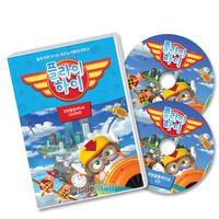히즈쇼 플라이하이 찬양율동 DVD