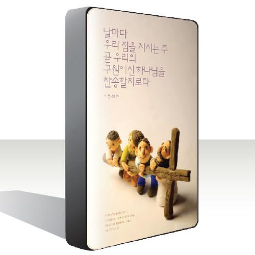 캠프코리아 손꾸락 클레이 액자02
