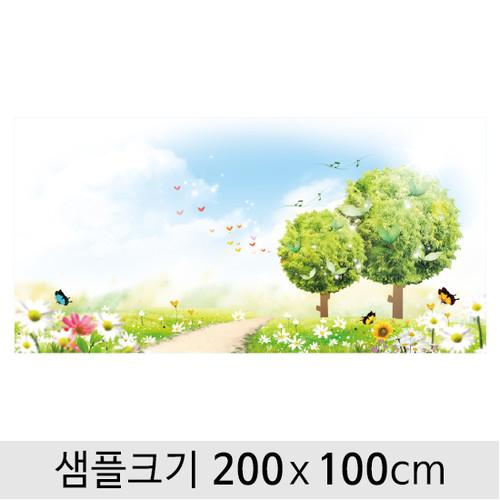 봄배경현수막-061  ( 200 x 100 )