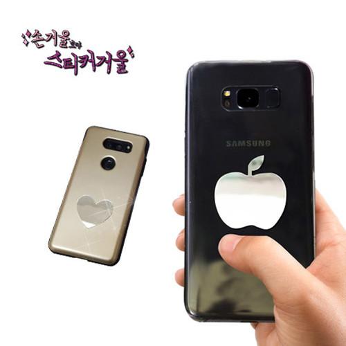 스마트폰 전용 거울 스티커