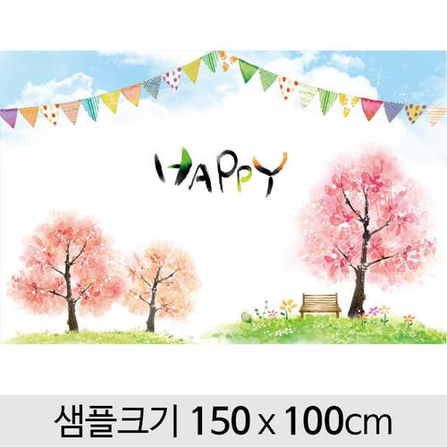 봄배경현수막-107 ( 150 x 100 )