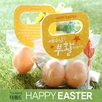 부활절 달걀2구 원형손잡이 20개(비닐포함)_기쁨(옐로우)