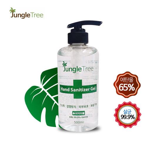 정글트리 손소독제(500ml)