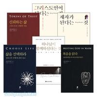 로완 윌리엄스 2015년~2018년 출간(개정) 도서 세트(전6권)