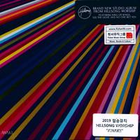 Hillsong Worship 2019 - Awake (CD)
