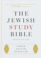 The Jewish Study Bible (Hardcover) - 유대교 스터디 바이블