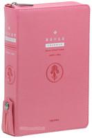 호크마 성경전서 통일찬송가 중 합본 (색인/이태리신소재/지퍼/핑크)
