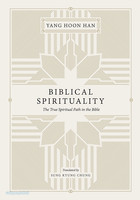 BIBLICAL SPIRITUALITY (성경적 영성 영문판)
