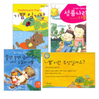 좋은나무성품학교 성품교재 - 기쁨 공과 세트(공과교재1권 동화책 일기장 포스터)
