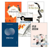 전석재 교수 저서 세트(전3권)