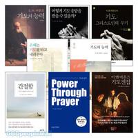 E.M.바운즈2014년~2015년 출간(개정)도서 세트(전5권)