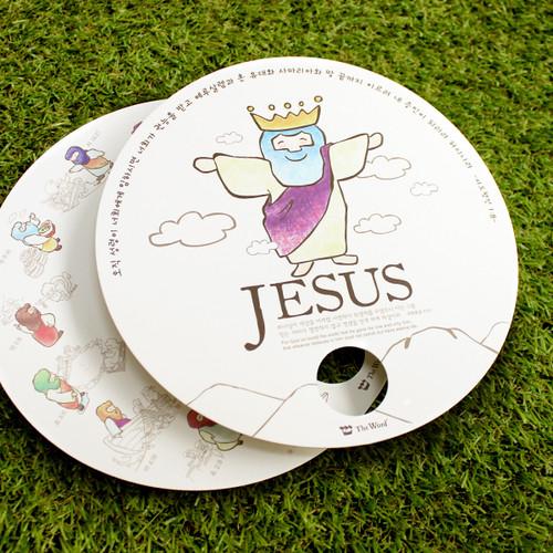 Jesus 부채