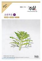 권별 큐티 주삶 - 요한복음 상하권 세트(전2권)