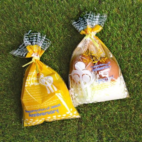부활절달걀포장폴리백2구/20매_예수함께(노랑색)