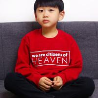 갓피플 맨투맨 티셔츠 - HEAVEN (아동용/특양면)