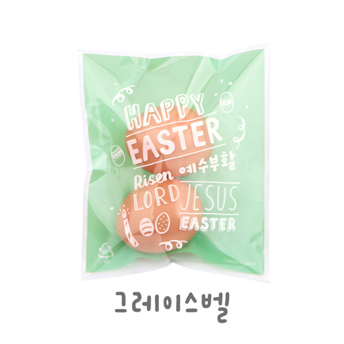 그레이스벨 부활절 2구 접착식비닐(30매)_민트413