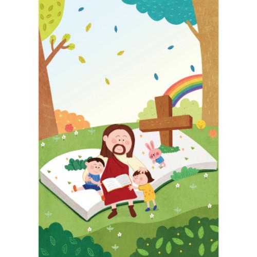 교회주일학교유치부현수막-115 ( 140 x 200 )