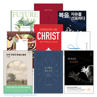 존파이퍼 2020년 출간(개정) 도서 세트(전3권)