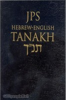 JPS Hebrew-English TANAKH (2nd/Pocket Ed.)