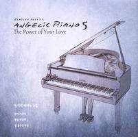 천사의 피아노 5집 (CD)