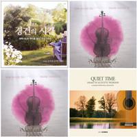 기도와묵상 찬양세트 (3CD)