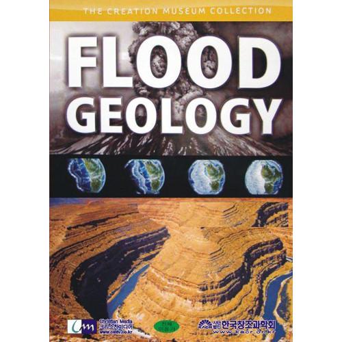 FLOOD GEOLOGY - 홍수 지질학 (DVD)