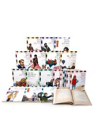[꿈소담이]마음이 쑥쑥 자라는 세상 모든 시리즈(전20권) 초등전체
