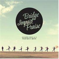 브리지 임팩트 PRAISE 3집 - 하나님이 들으시니 좋았더라 (CD)