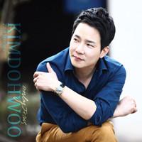 김도우 2집 - 오직 예수 (CD)