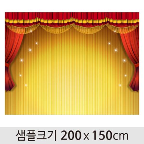 무대배경현수막-067 ( 200 x 150 )
