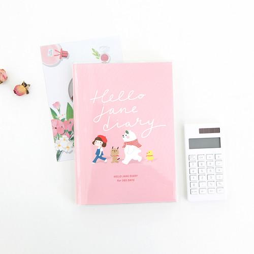 2019 헬로제인 다이어리(만년형) 01.핑크