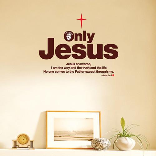[말씀스티커]Only Jesus(영문)