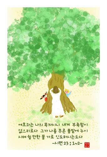 봄봄 세일, 갤러리봄 그림엽서(10장 1set) (1+1 16,000원)