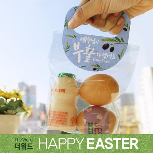 부활절 달걀2구 원형손잡이 20개(비닐포함)_샬롬(블루)