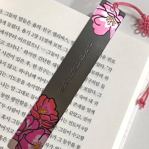 JC핸즈 [힘이되는글 북마크] B 02_감사와기쁨의하루
