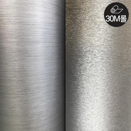 [30M] 샤이닝메탈실버헤어라인 금속 방염필름지 2종