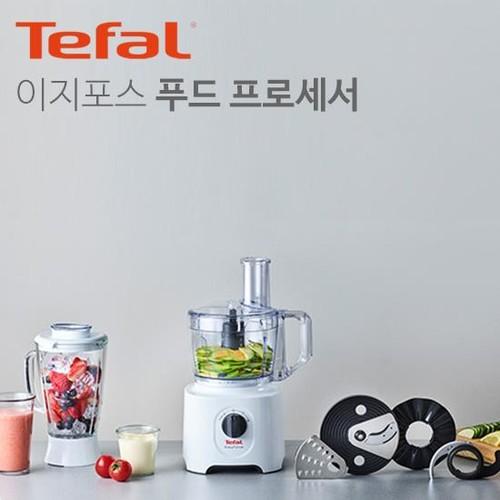 ★테팔★ 푸드스타터 이지포스 2in1 블렌더 DO2481KR