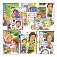 어린이 생활 영성 시리즈 세트(전16권)