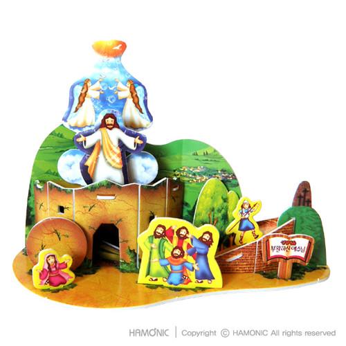 성경마을-부활하신예수님(입체퍼즐)