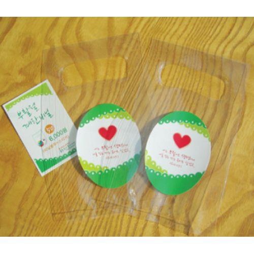 2011년_승리_ 부활절 계란 포장 비닐(달걀 비닐+스티커/ 50장 한셋트)