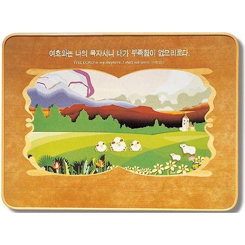 예배상(중) - 초원의양/브라운 (5개 1세트) - 개당 2만8천원