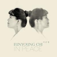 지은영1집 - In Peace (CD)