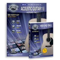 알프레드 어쿠스틱 기타 1