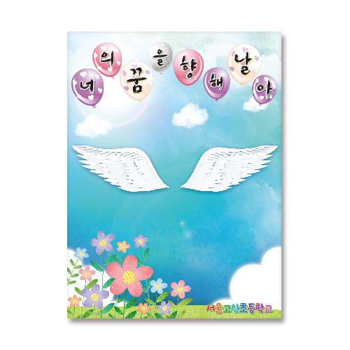 천사날개포토존현수막_020  ( 150 x 200 )