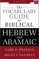 Vocabulary Guide to Biblical Hebrew and Aramaic, 2d Ed. (PB)