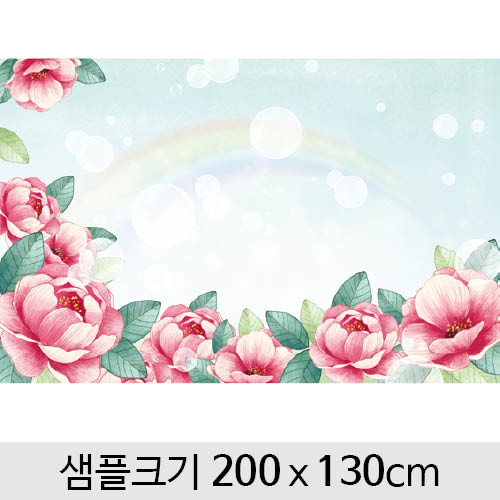 봄배경현수막(꽃)-113 (200 x 130)