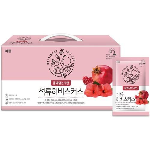 몸에담는자연 석류히비스커스 1박스(30포)