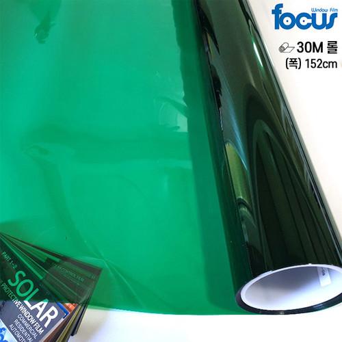 [30M] GR GREEN 그린칼라 썬팅필름 프리미엄 딥다이드 아트필름